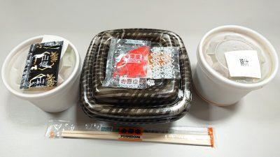 ねぎ山椒牛丼(テイクアウト) 吉野家
