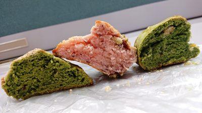 スコーン3種(断面) La boulangerie Quignon(キィニョン)