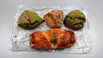 スコーン&総菜パン|La boulangerie Quignon(キィニョン)