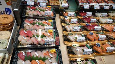 お寿司いろいろ|魚力(セレオ八王子B1)