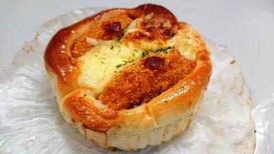 コロッケパン|ホルン みなみ野店