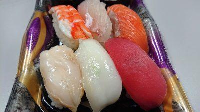 魚力市場寿司(握り)|魚力(セレオ八王子B1)