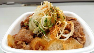 ねぎ山椒牛丼(ねぎ+牛丼) 吉野家