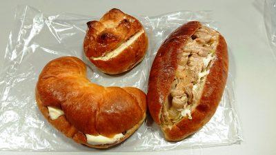 パン3種|いなこっぺ(セレオのパンまつり)