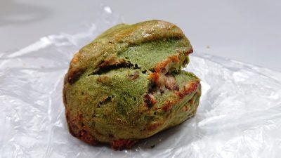 よもぎスコーン La boulangerie Quignon(キィニョン)