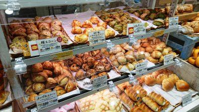 スコーンいろいろ|La boulangerie Quignon(キィニョン)
