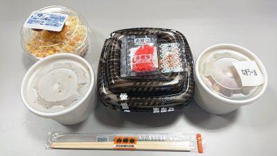 ねぎラー油牛丼(テイクアウト)|吉野家
