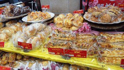 棚のパン|ホルン みなみ野店