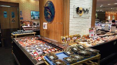 店舗外観(寿司売場)|魚力(セレオ八王子B1)