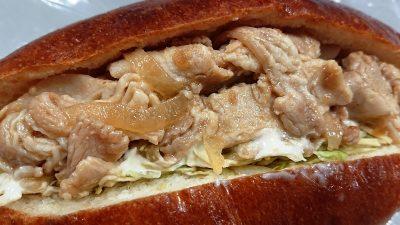 豚の生姜焼き(アップ)|いなこっぺ(セレオのパンまつり)