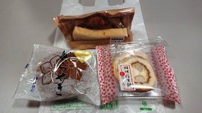 テイクアウト|桔梗屋 東治郎 八王子駅改札内店