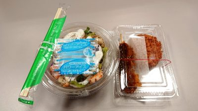 お総菜|RF1・いとはん ecute立川店