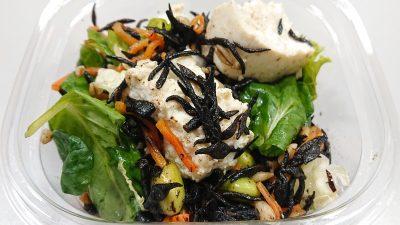 島豆腐とひじきのサラダ|RF1 セレオ八王子店