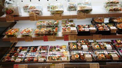 冷蔵コーナー|RF1 セレオ八王子店